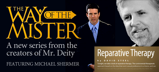 Mr. Deity and the Believing Brain (with guest actor Michael Shermer)
