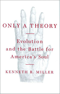 Only a Theory (book cover)