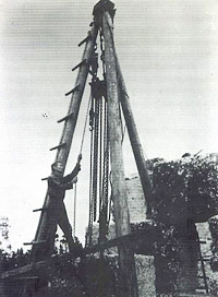 A picture of Ed Leedskalnin in the process of moving one of the blocks that compose the present day Coral Castle. The only forces evidently at work here are the known principles of engineering. That one man could achieve so much using these principles is wonder enough. Invocations of mysterious, esoteric earth energies are unnecessary.