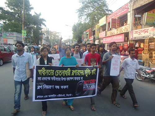 The rallies in Sylhet (a major city in north-eastern Bangladesh) are in support of Bangladeshi online writers and bloggers