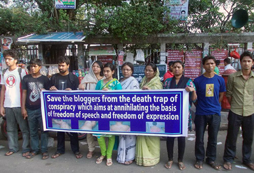 The activists and bloggers formed a human chain in front of Dhaka Press Club demanding release of four bloggers on May 2nd.