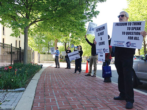 Worldwide Protest led by the Center for Inquiry (CFI) on May 2nd held outside the embassy of Bangladesh in Washington D.C.