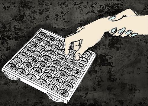 Facilitated Communication illustration