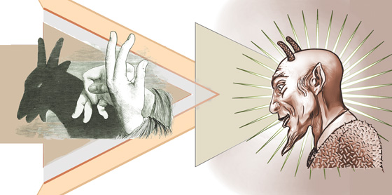 Illustration by Pat Linse from Skeptic issue 22.1
