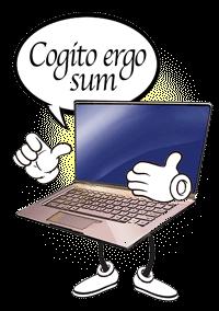 Cogito ergo sum (computer illustration)