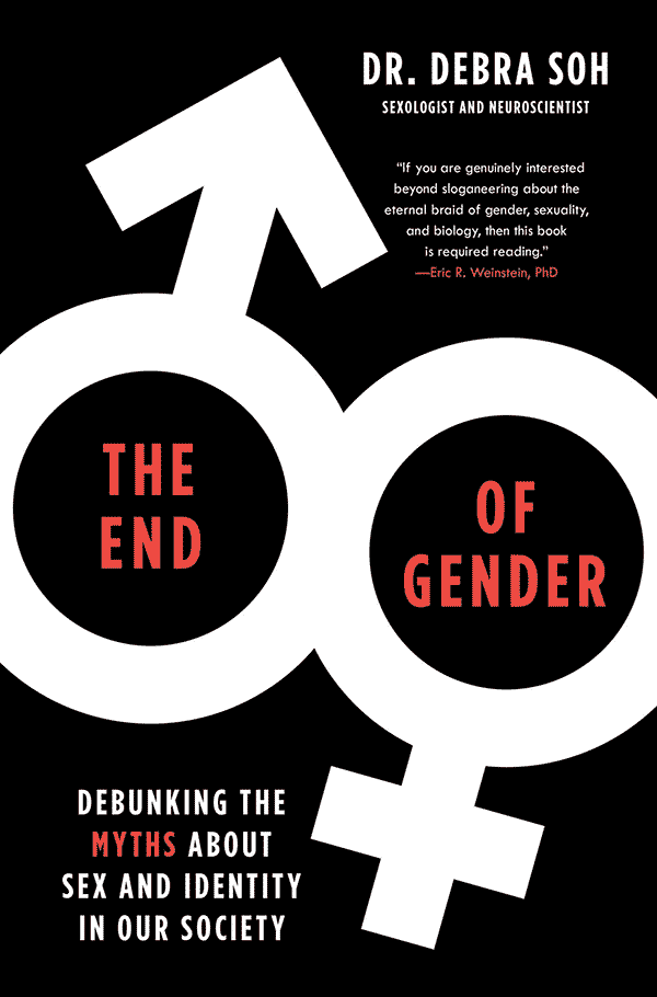 The End of Gender: Debunking the Myths About Sex and Identity in Our Society (book cover)