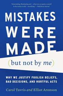 Mistakes Were Made (But Not by Me) book cover