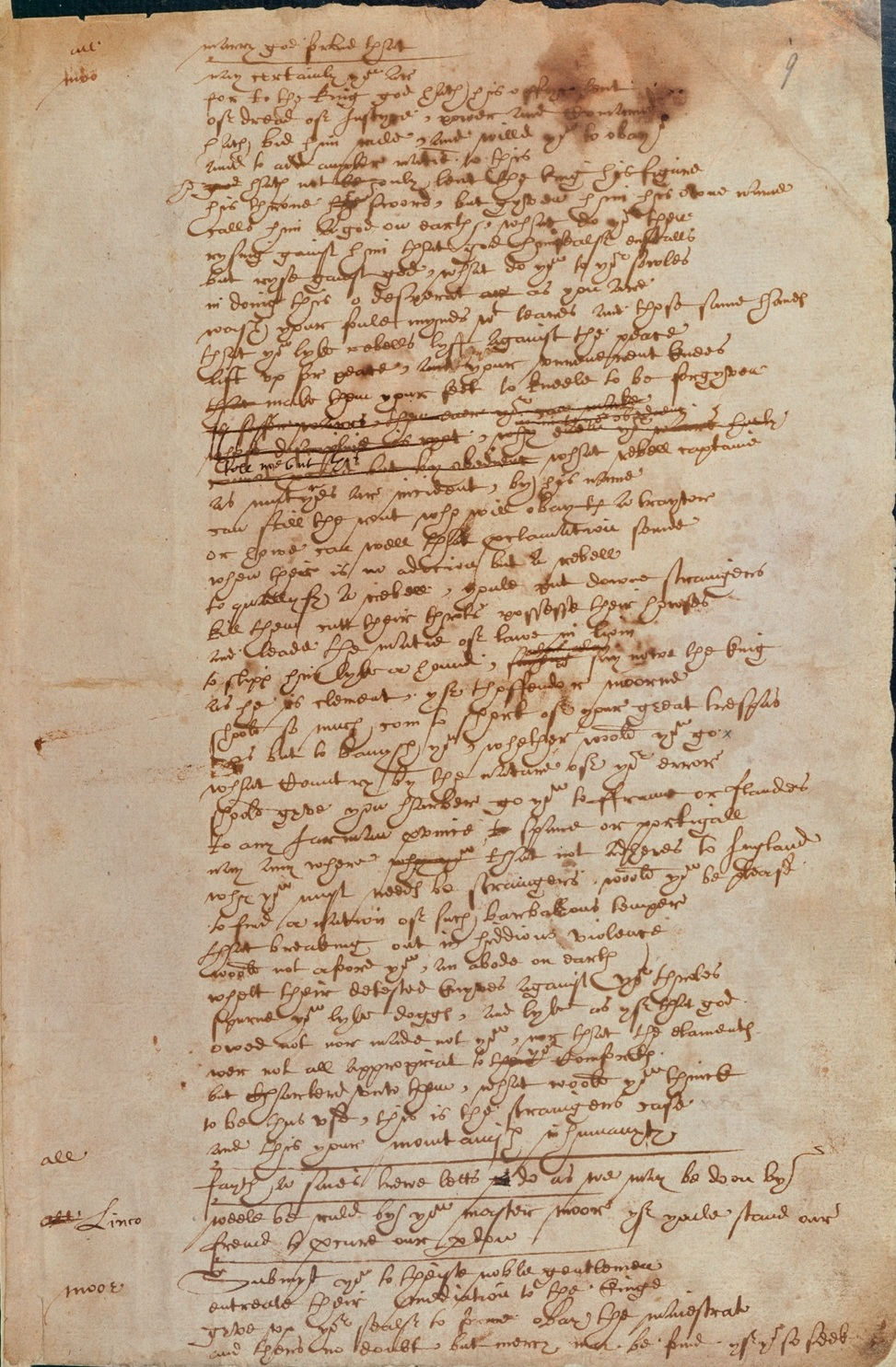 Skeptic insight false balance and the shakespeare authorship a possible example of shakespeares handwriting by unknown scanned from the original document spiritdancerdesigns Image collections